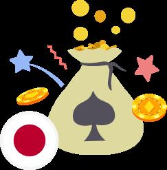real money japan